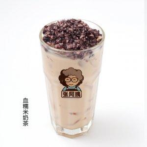血糯米奶茶(热奶茶)