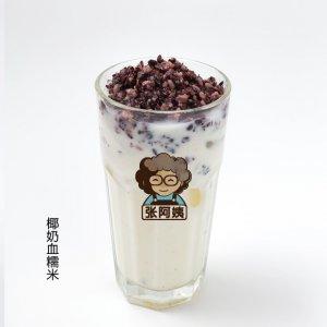 椰奶血糯米(热奶茶)