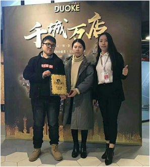 阿姨奶茶郑州区域两店齐加盟