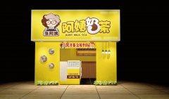 加盟品牌奶茶店的开店步骤