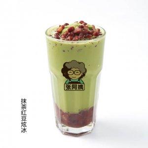抹茶红豆炫冰