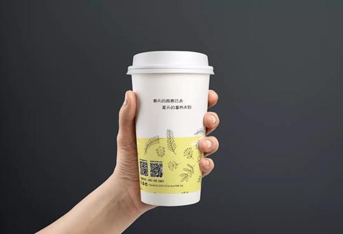 张阿姨奶茶·繁花似锦杯展示