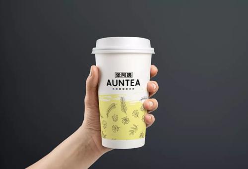 张阿姨奶茶·繁花似锦杯