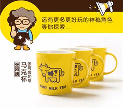 张阿姨奶茶优惠活动有哪些?7大活动优惠享不停!