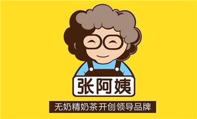 张阿姨奶茶logo