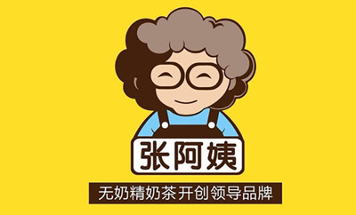 张阿姨奶茶