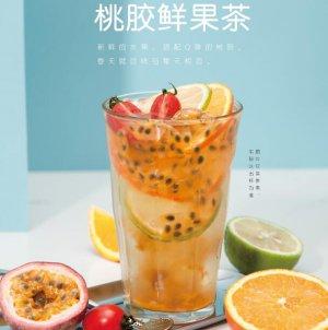 桃胶鲜果茶