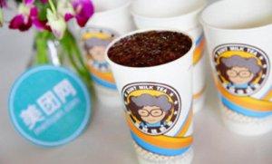 杭州张阿姨奶茶加盟店人气旺,怎样的张阿姨配方吸引到了他们?