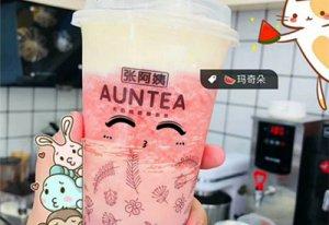 张阿姨奶茶加盟店要怎么做一系列的促销活动?