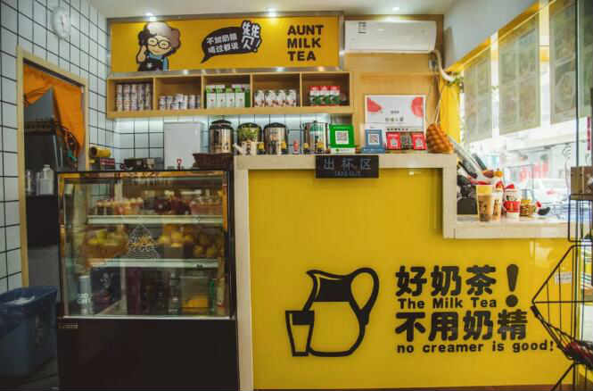 张阿姨奶茶加盟店