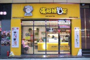 加盟张阿姨奶茶店,需要满足哪些条件?