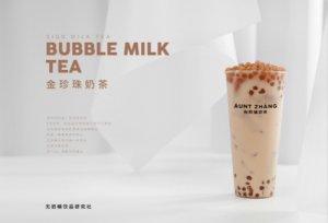 开珍珠奶茶加盟店有什么注意事项?
