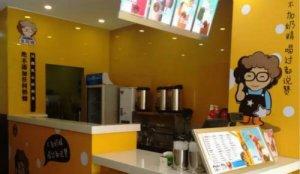 奶茶加盟店开在学生商圈有什么注意事项?