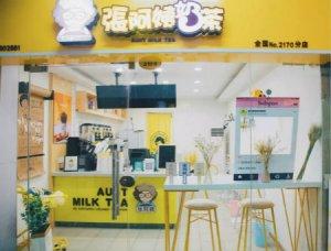 奶茶加盟店新店开业快速走红的几个营销策略