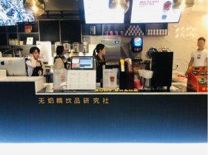 开奶茶加盟店要如何去提高饮品的销量?