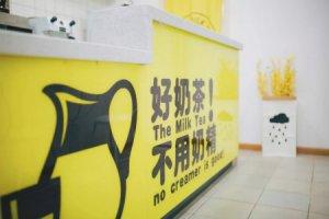 新手开店攻略|那些赚钱的奶茶店是怎么做的?