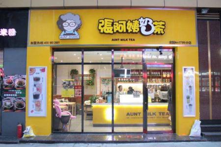 张阿姨奶茶加盟街边店
