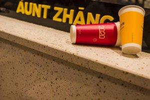 张阿姨茶饮品牌在感恩节如何做好借势营销?