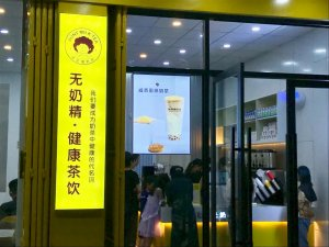 茶饮品牌屡获融资,给行业带来什么启发?